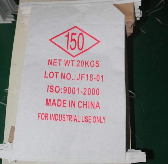 广东牛皮纸袋厂家地址