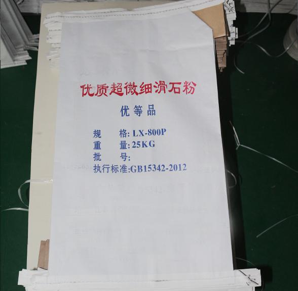 广东复合袋
