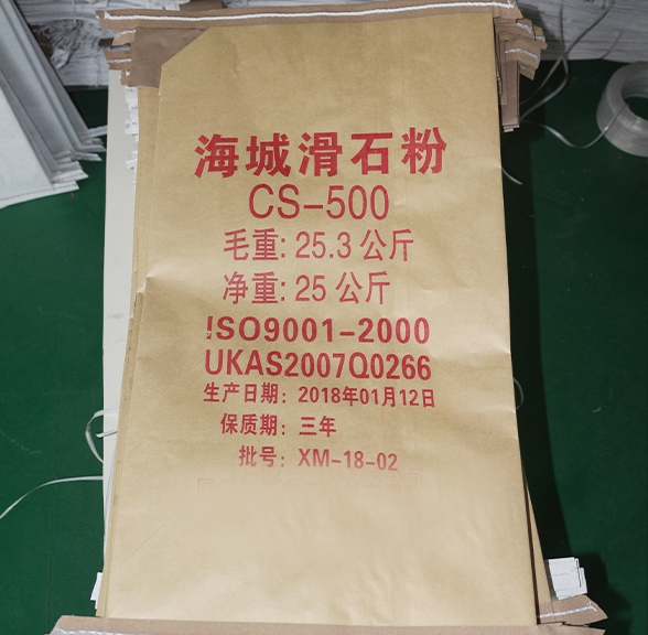 牛皮纸袋供应商